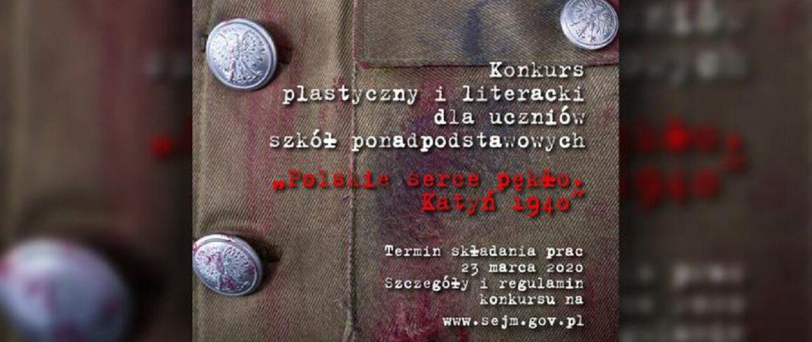 """Ruszyła II edycja konkursu """"Polskie serce pękło. Katyń 1940"""""""